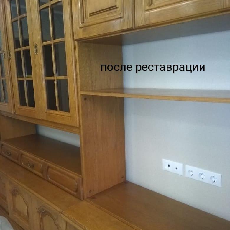 Реставрация деревянной стенки конца 20 века в мастерской RESTORER.EXPERT